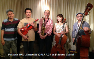 Pakurin_1001_ensemble