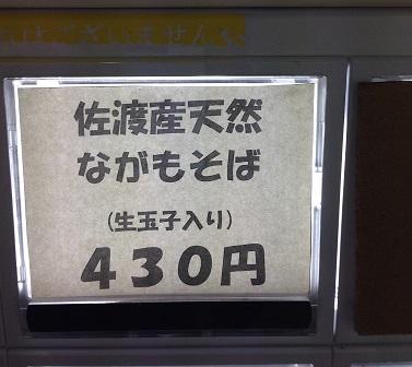 13_10_19_3