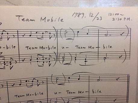 Team_mobile_2