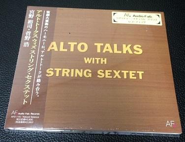 Alto_talks_2